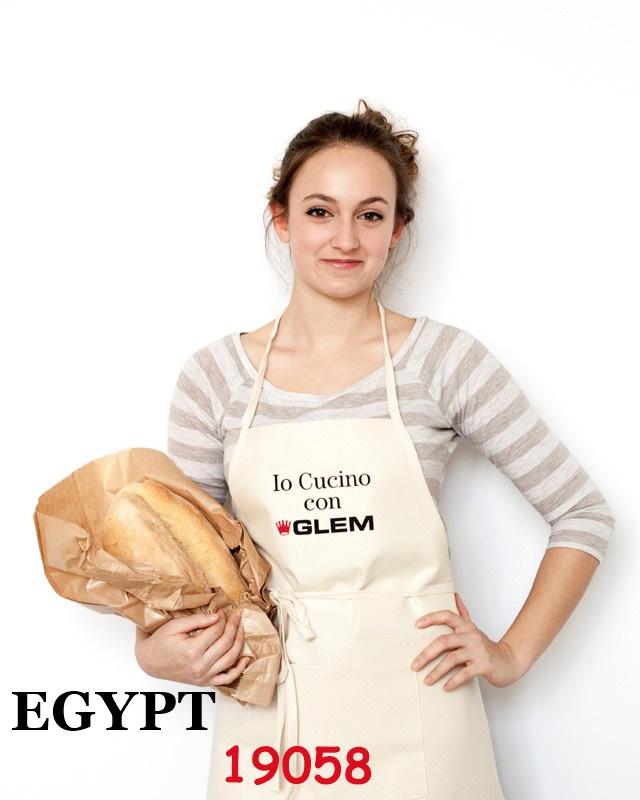 توكيل بوتاجازات جليم جاز في مصر